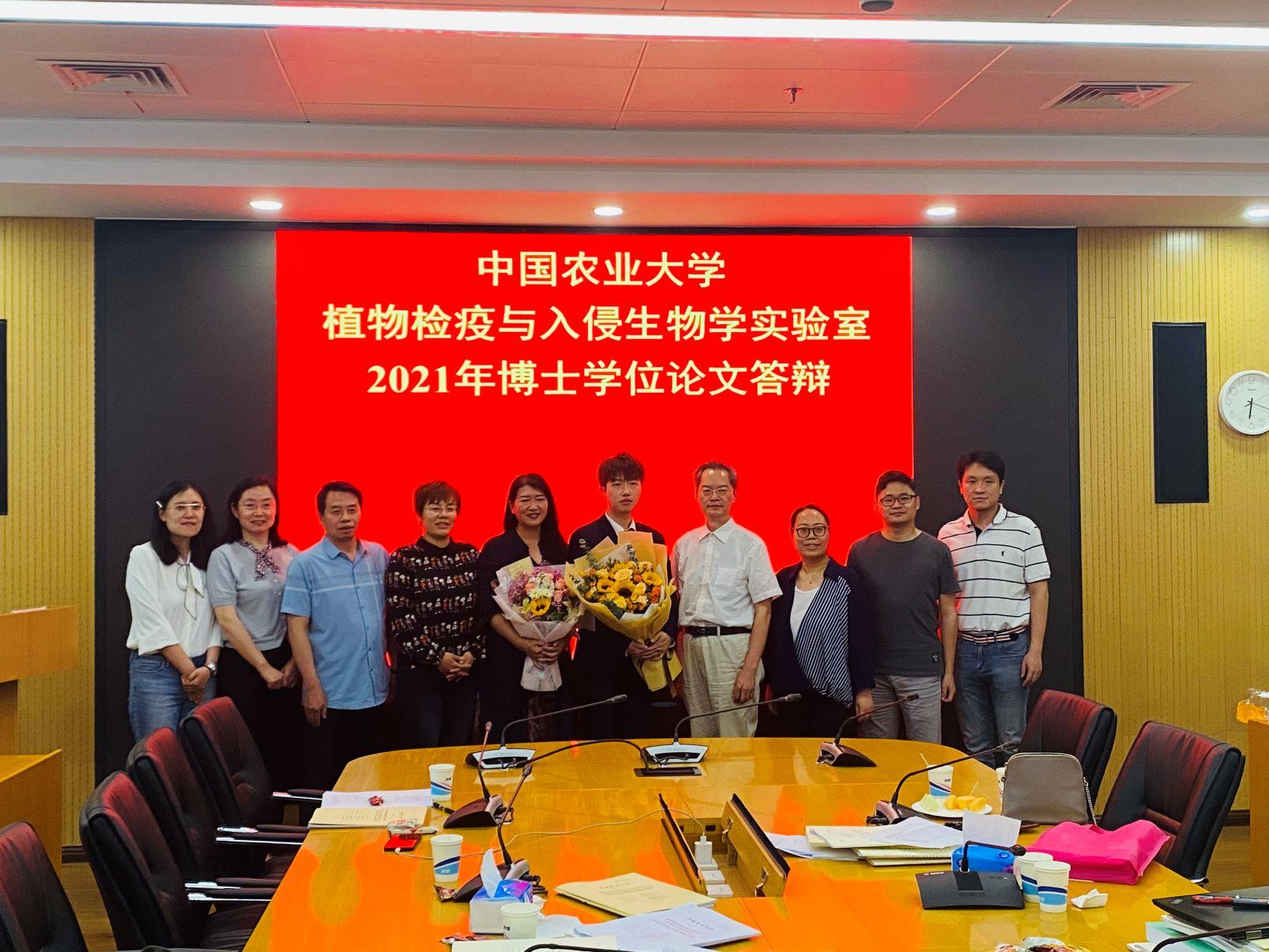 Yue Zhang PhD Defense NewsLetter3